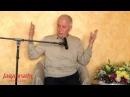 08.04.2017. Как достичь изобилия в жизни Александр Хакимов