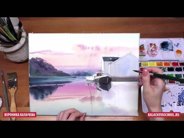 Рисуем акварелью: Пейзаж — kalachevaschool.ru