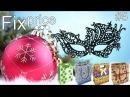 Fix Price - покупки к Новому году 2017 Часть 5 / Подготовка к Новому году с Fix Price (Фикс пра...