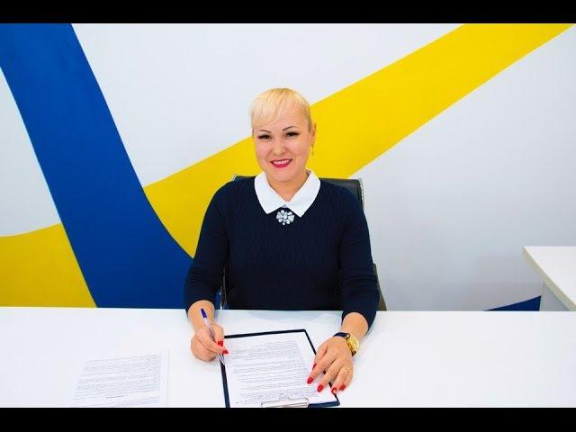 Новости по программе Закрой Кредит и значимым документам от Альфии Галиакберовой