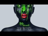 Sasha Dith &amp Russian MC - Тобои
