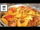 Куриные ножки с картошкой в духовке Рецепт от турецкой бабушки Patatesli tavuk butlari firinda