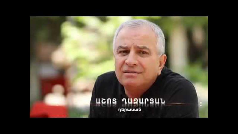 Կյանքն ինչպես կա - Հրանտ Թոխատյան / Kyanqn inchpes ka - Hrant Tokhatyan