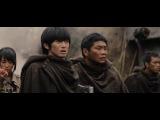 Атака титанов. Фильм второй Конец света  Shingeki no kyojin endo obu za warudo (2015)