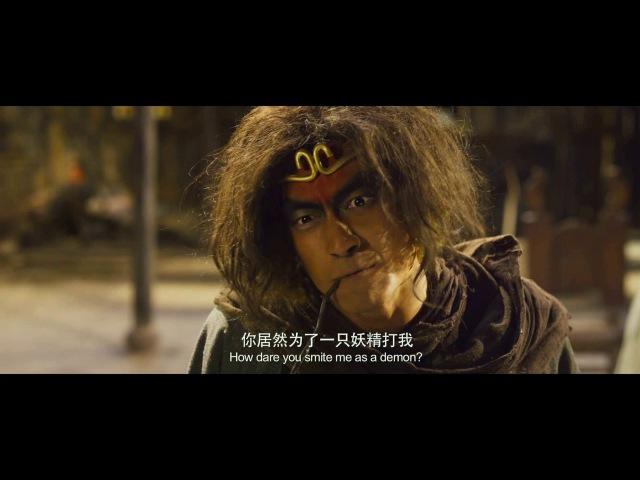 Путешествие на Запад: Демоны / Xi you fu yao pian / Journey to the West: Demon Chapter (2017) трейлер