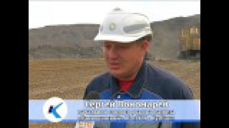 26 05 17 Конкурс профмастерства в «Разрезоуправлении «СУЭК Кузбасс»