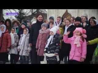 Зимний слет воспитанников лагеря Благовест прошел в Звенигороде