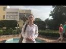 1 день в санатории Виктория Кисловодск