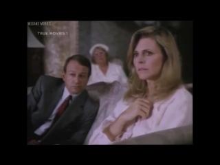She Woke Up (1992) - Lindsay Wagner David Dukes Frances Sternhagen Maureen Mueller Ben Savage Erika Flores