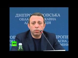 Заместитель Игоря Коломойского - ...в Киеве сидят ВОРЫ и им ПОРА УЙТИ...