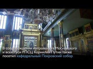 Путин на выставке о старообрядческой культуре