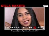 Killa Raketa - интервью