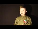 ВСТАВАЙ СТРАНА ОГРОМНАЯ... Маленький мальчик поёт...