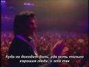 Флор и Фабио - Tu и финал (Floricienta Gran Rex 2005)