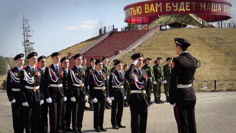 Ролик кадеты