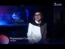 Репортаж телеканала Санкт Петербург о джазовом спектакле Это Питер детка Интервью дали Билли Новик и Дмитрий Сарвин