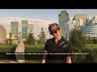 Димаш Кудайберген - СӘЛЕМ (демо версия) #bastau 27 June Astana Arena