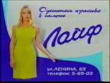 staroetv.su / Региональная реклама [г. Абакан]+рекламный блок №1 (ОРТ, 8 марта 2001) [Рекламное агентство