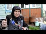 Тамбовский VLOG. Жительница тамбовского села о голоде, колхозной жизни и репрессиях