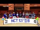 170118 NCT 127 @ KBS Stardust