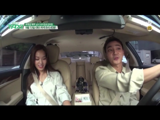 TAXI 국대급 매력남녀 로이킴김희정의 ′아바타 소개팅′! 160913 EP.443