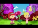 Волшебство Хлои 104. Вальс цветов. XviD