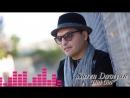 SUREN DAVTYAN - Giti Giti    ՍՈւՐԵՆ ԴԱՎԹՅԱՆ - Գիտի Գիտի / Official Music Audio / (BlackMusic) New 2017