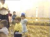 2002 Праздники Детский Сад