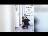 Пианистка (2001)  La Pianiste