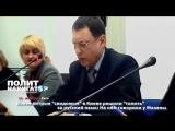 Более хитрые свидомые в Киеве решили топить за русский язык На нём говорили у Мазепы