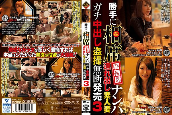 ITSR-042 – Jav Censored