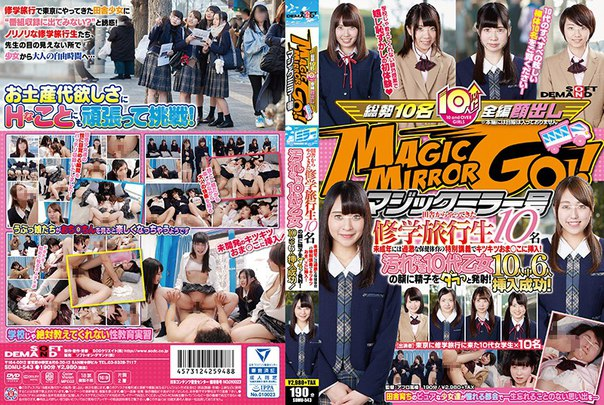 SDMU-543 – Jav Censored
