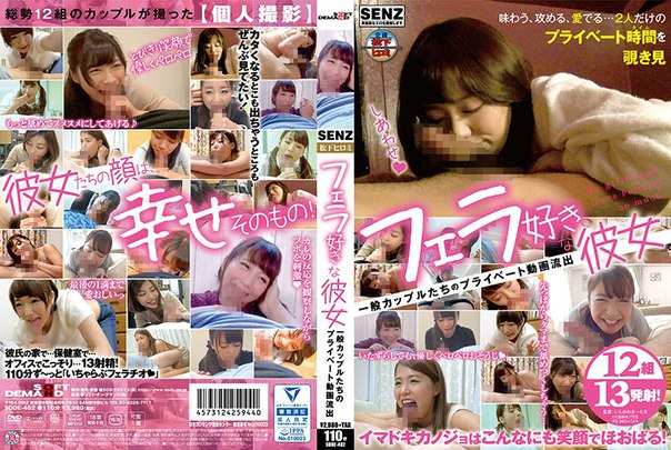 SDDE-482 – Jav Censored