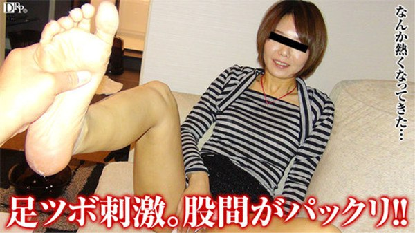 pacopacomama 032317_050 Jav Uncensored