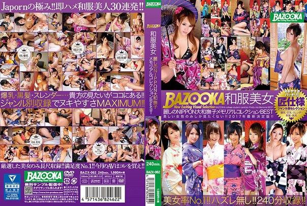 BAZX-062 – Jav Censored