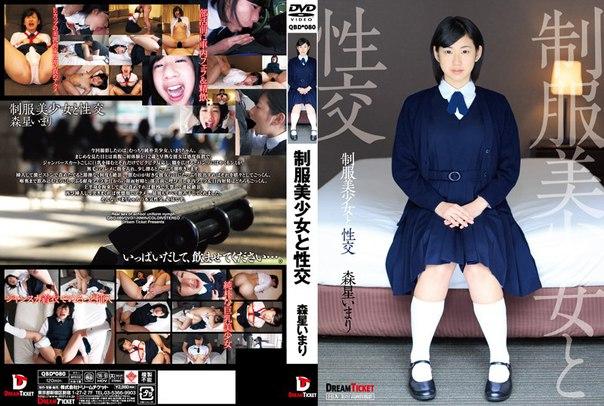 QBD-080 – Morihoshi Imari, Jav Censored