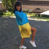 Алина Королюк
