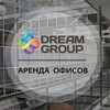 Аренда офиса | Офисы в Москве| Dream Group