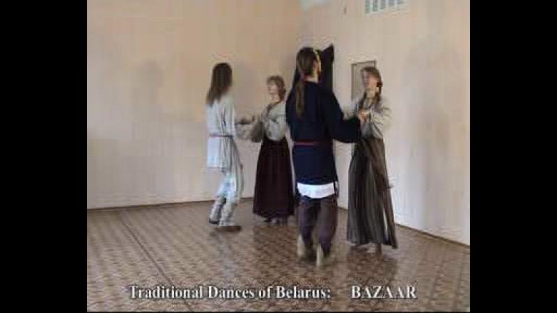 Беларускі Народны Танец Базар Школа Танцаў Аляксея Бурнасенка