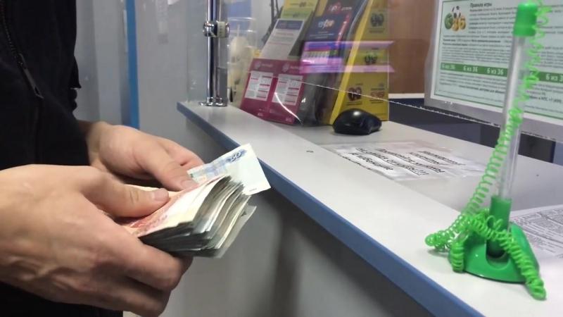 Выигрыш 380.000 рублей в букмекерской конторе.