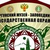 Аргунский государственный историко-архитектурный