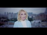Премьера! Кристина Орбакайте - Одна на двоих бессонница (09.12.2016)