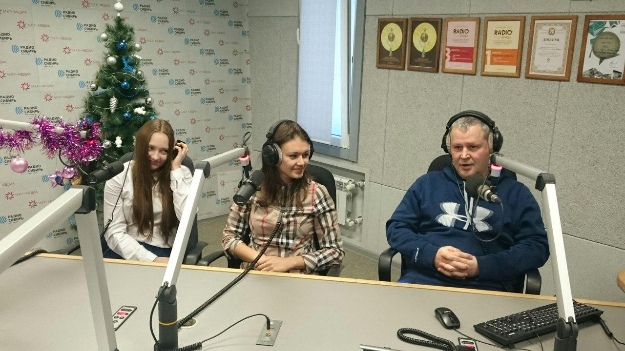 Б.Фаткулин, В.Корсакова и М.Ефремова на «Радио Сибирь»: запись эфира