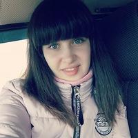 Дарья Пономаренко