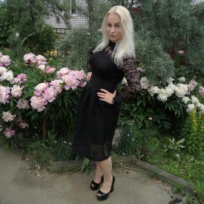 Алина Александрова