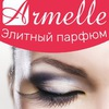 Armelle|Тольятти| Бизнес