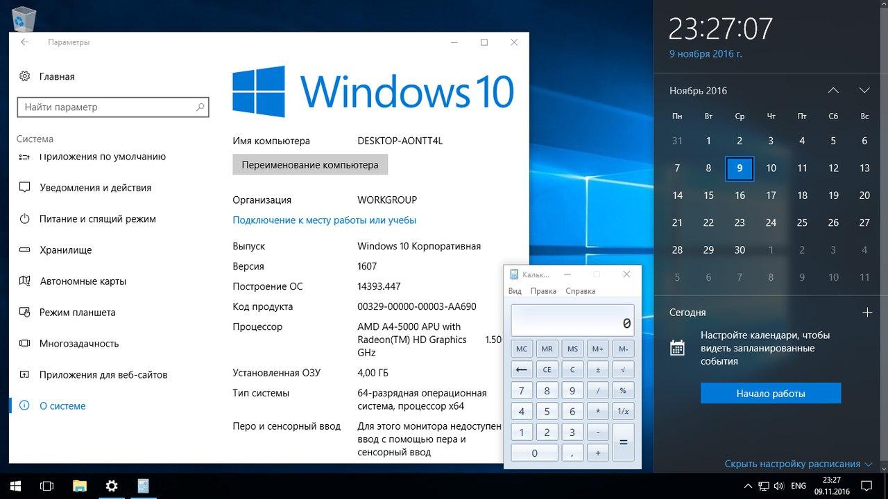 Windows 10 Enterprise v1607 x64 скачать торрент с rutor org с rutor org