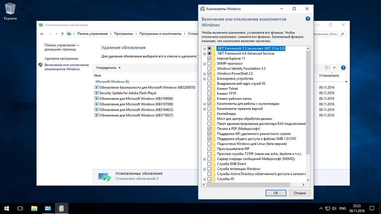 Windows 10 Enterprise v1607 x64 скачать торрент с rutor org