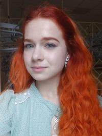 Мария Сёмина