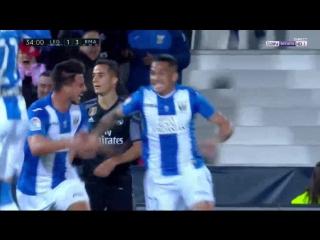 Леганес 2:3 Реал. Гол Лусиано